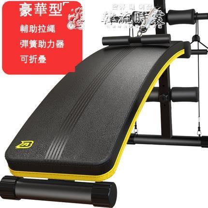 仰臥起坐健身器材多功能仰臥板TW