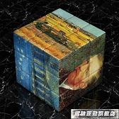魔方 梵高向日葵星空三階魔方 名畫油畫禮物 創意益智魔方玩具圖片定制 風馳
