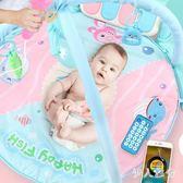 嬰兒健身架器腳踏鋼琴兒童寶寶0-1歲女孩男孩益智玩具腳踩3-6個月 ys9890『伊人雅舍』