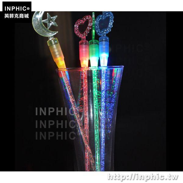 INPHIC-彩色LED發光攪棒攪拌棒家居酒吧實用調酒酒具咖啡棒攪拌_c8N1