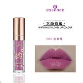 歐洲波蘭 essence 水感唇蜜 #04 紫色【32661】