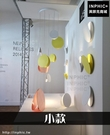 INPHIC-LED壁燈LED燈臥室燈北歐客廳簡約餐廳藝術現代-小款_BDYr