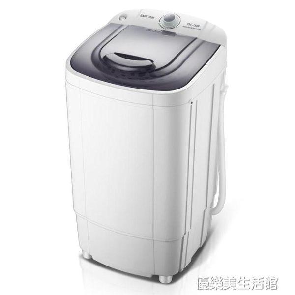 脫水機甩干機單甩 家用大容量不銹鋼甩干桶非小型迷你洗衣機 YDL