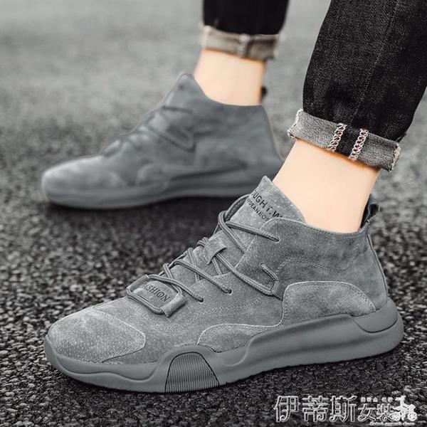 馬丁靴 高幫潮鞋男2020冬季加絨保暖棉鞋新款潮流休閒增高中幫工裝馬丁靴 伊蒂斯