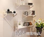 墻上置物架免打孔 臥室裝飾簡易花架壁掛客廳書架電視墻