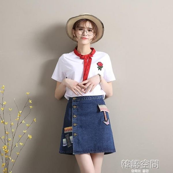 春季新款韓版chic高腰包臀裙牛仔裙半身裙短裙a字裙裙子女夏