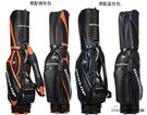 高爾夫球包 標準球桿袋  四色可選YG-7056