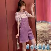 香芋紫色牛仔背帶短褲女夏2020新款洋氣減齡寬鬆闊腿小個子 KP487【甜心小妮童裝】