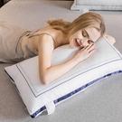 枕頭單人雙人護頸椎枕芯枕頭芯助睡眠一對裝家用酒店整頭低枕宿舍 怦然心動