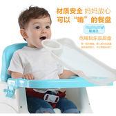 寶寶餐椅兒童餐桌椅嬰兒學坐餐椅便攜式座椅多功能吃飯椅便攜式 耶誕交換禮物xw