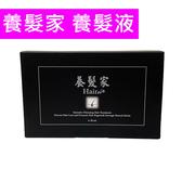 【2001154】伊賀本 養髮家養髮液 (32ml) ( 分四小瓶容器包裝 )