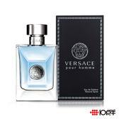 Versace Pour Homme 凡賽斯經典男性淡香水 100ml  *10點半美妝館*