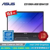【ASUS 華碩】E510MA-0081BN4120 15.6吋 入門美型筆電 夢想藍 【贈威秀電影兌換序號:次月中簡訊發送】