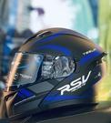 RSV安全帽,TESLA可樂帽,鋒芒/消光黑藍