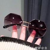 墨鏡新款潮女網紅街拍ins太陽眼鏡防紫外線無框大臉顯瘦時尚(速出)