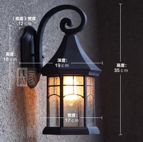 設計師美術精品館復古室外壁燈歐式防水戶外燈具創意庭院燈美式陽台樓梯外牆壁燈