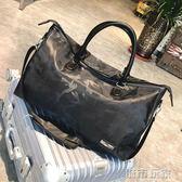 旅行包女手提大容量行李袋短途出差行李包輕便防水單肩包健身包男 雲雨尚品