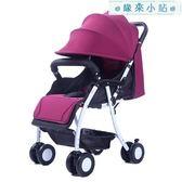 嬰兒推車 超輕便攜式可坐可躺手推車