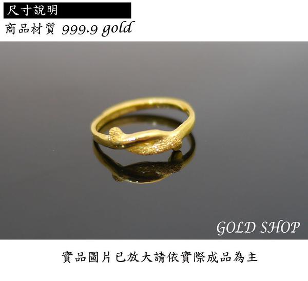 晴日小舖 gold 黃金 戒指 保證卡 重量0.47錢 活動戒圍 可調整 [ gr 028 ]