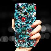 華為nova3i手機殼nove4e磨砂硬殼nova2s創意個性nova4e潮牌p20全包p