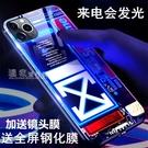 蘋果12手機殼來電發光蘋果12手機殼送全屏鋼化膜iPhone12潮牌男玻璃12promax直面全包快速出貨