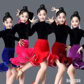 女童舞蹈服 兒童拉丁舞裙女孩加絨舞蹈服女童秋冬季服裝練功 nm14198【甜心小妮童裝】