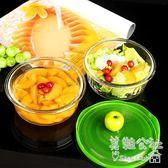 耐熱玻璃微波爐專用保鮮碗帶蓋圓形飯盒二件套 LY3481 『美鞋公社』