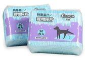 貓咪寵物尿片加厚泰迪狗狗紙尿布50/100片除臭吸水尿墊尿不濕用品zg全館滿一元八八折