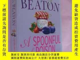 二手書博民逛書店a罕見spoonful of poison 一匙毒Y85718