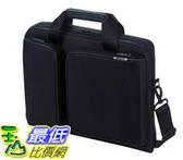 [7東京直購] ELECOM 手提公事包 可收納14-16吋筆電 衝擊吸收 側背 黑色