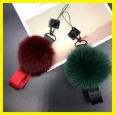 暖手狐貍毛球手機掛繩短款可拆卸毛絨掛繩
