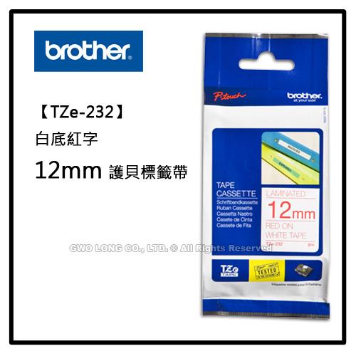 BROTHER TZe-232 TZe系列 白底紅字 12mm護貝標籤機色帶