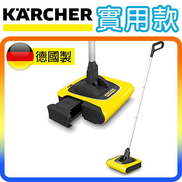 《實用款》Karcher KB5 德國凱馳 充電式無線 電動掃地機 電動掃把 (家庭/庭院/花園打掃使用超便利)