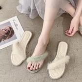 夏季百搭水貂毛拖鞋女外穿網紅毛毛拖鞋2021年新款時尚果凍涼鞋潮 【夏日新品】