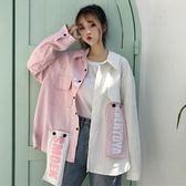 夾克外套外套女春秋韓版新款學生寬鬆薄款夾克中長款原宿風棒球服短款 小天使