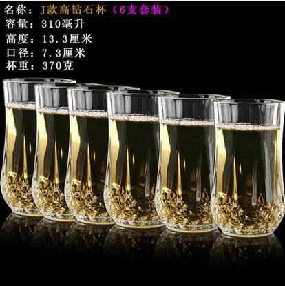 玻璃杯無鉛威士忌烈酒杯透明洋酒杯創意啤酒杯茶水杯人氣六個套裝