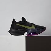 Nike W Air Zoom Superrep 2 女鞋 黑 氣墊 避震 運動 慢跑鞋 CU5925-010