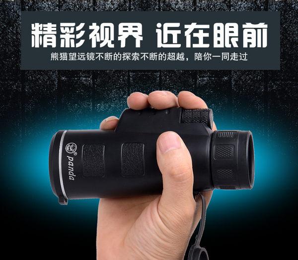 35*50單筒望遠鏡高倍高清微光夜視非紅外