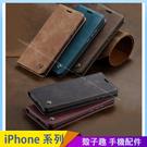 經典翻蓋皮套 iPhone SE2 XS...