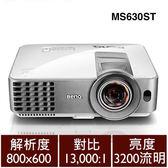 【商務】BenQ MS630ST SVGA  超短焦商務投影機【送CATCHPLAY*8組】