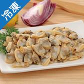 海瓜子肉(淨重250G±5%/盒)【愛買冷凍】