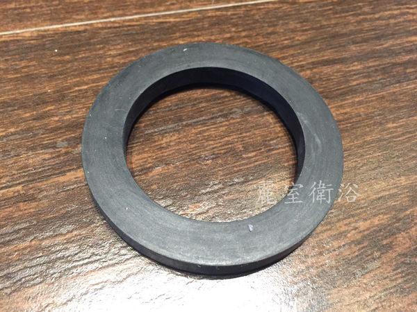 【麗室衛浴】水箱排水器墊片與馬桶水箱連結用  A-043-1-2