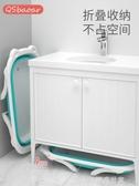 嬰兒洗澡盆寶寶洗澡盆家用折疊小孩兒童大號浴盆桶初生新生兒用品MBS『潮流世家』