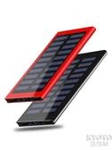 M2OOOO太陽能充電寶大容量毫安移動電源華為oppo蘋果小米vivo手機 遇見初晴