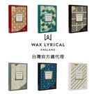 【Wax Lyrical】英國香氛蠟燭 ...