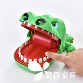 六一兒童節禮物咬手指鱷魚成人解壓惡搞整蠱玩具創意小禮品