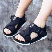 現貨出清男童涼鞋新款韓版夏季男孩中大童兒童沙灘鞋潮學生小孩鞋子男   9-17