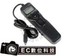 【EC數位】D70S D80 D90 D3100 D5100 D5200 D7000 D7100 D600 D3200 P7700 專用 MC-36 MC-DC1 MC-DC2 電子快門線