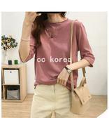 現貨粉 透氣捲邊五分袖針織衫 CC KOREA ~ Q21823