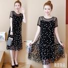 大碼連身裙 夏季流行女裝新款減齡短袖網紗拼接中長款洋裝裙 EY10797『美好时光』